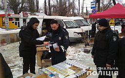 Криворожские полицейские изъяли 2500 пачек контрафактных сигарет