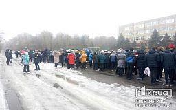 Криворожан эвакуировали из зданий школ, которые могут быть заминированы
