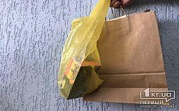 В Украине могут запретить использовать полиэтиленовые пакеты