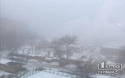 Погода в Кривом Роге и гороскоп для горожан на 31 января