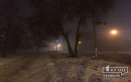 Погода в Кривом Роге и гороскоп для горожан на 1 февраля