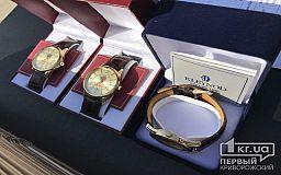 Криворожской чиновнице на юбилей подарят именные часы