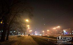 Из-за тумана на дорогах Кривого Рога объявлен 1 уровень опасности