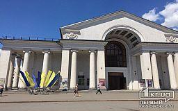Український культурний фонд готовий спонсорувати культурні проекти молоді