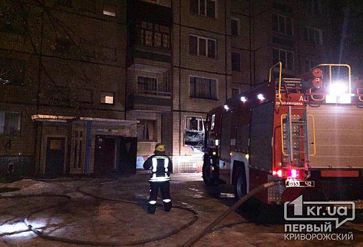 Пенсионерка погибла в результате пожара в одной из многоэтажек Кривого Рога
