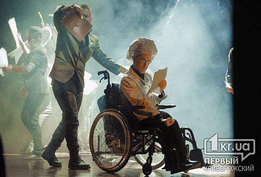 Акторам проекту «Краще разом» криворіжці аплодували стоячи на допрем'єрному показі вистави «Полювання на Снарка»