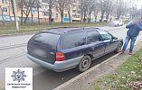 Криворожанин разъезжал с поддельными документами на автомобиль