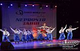 Криворожский хореографический ансамбль занял первые места на чемпионате Украины