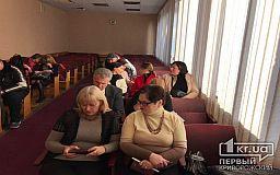 О буллинге заявили родители криворожских детей, посещающих Ледовую арену