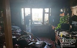 В Кривом Роге во многоквартирном доме сгорели два балкона