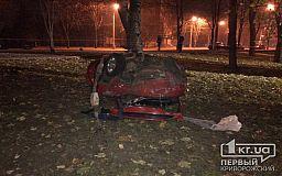 В Кривом Роге ликвидируют последствия аварии на проспекте Мира