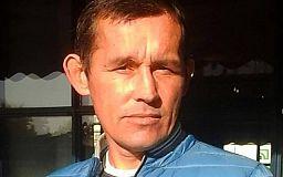 В Кривом Роге ищут мужчину, который пропал более месяца назад