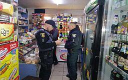 В Кривом Роге оштрафуют женщину, которая продала пиво несовершеннолетнему