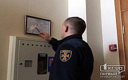 Криворожские спасатели проверили системы безопасности в отеле «Park House»