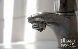 Вода, которую пьют криворожане, соответствует санитарным нормам, - заявление