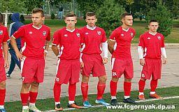 Криворожский «Горняк U-19» обыграл запорожский ФК