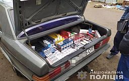 На криворожан, торговавших сигаретами с рук и из авто, составили админпротоколы
