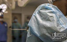 Криворожские медики вылечили пациента с тяжелым токсикоинфекционным заболеванием