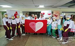 Студенты криворожского медколледжа провели акцию в поддержку донорства