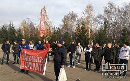 Европейскую зарплату вышли требовать криворожские рабочие
