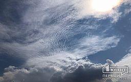 Погода в Кривом Роге 9 ноября и гороскоп для горожан