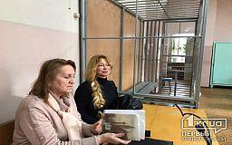 Экспертка по делу о затоплении крыши в криворожской многоэтажке не явилась в суд