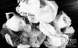 Большинство опрошенных криворожан поддерживают инициативу об ограничении оборота полиэтиленовых пакетов