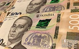 5 тысяч гривен предложил криворожанин патрульным за непривлечение его к ответственности