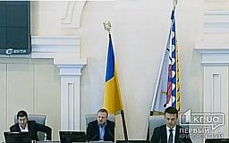 В Днепропетровском областном совете новый глава