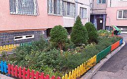 Новый конкурс «Зеленого центра Метинвест» объединил несколько тысяч криворожан