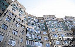 За два месяца в Кривом Роге выросли цены на долгосрочную аренду квартир, - обзор цен на недвижимость