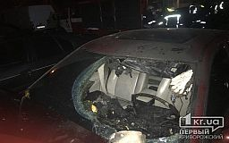 Поздней ночью в Кривом Роге сгорело авто