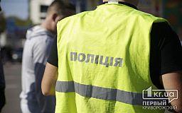 Пьяный водитель предлагал 5000 гривен взятки криворожским копам