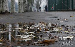 Какой будет погода в Кривом Роге 13 ноября и что сулит гороскоп в этот день