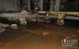 Подвал криворожской многоэтажки затоплен фекалиями почти месяц