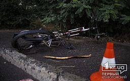 В Кривом Роге водитель на авто сбил велосипедиста и скрылся с места ДТП
