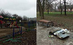 Полицейские расследуют вандализм в криворожском парке