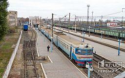 Через Кривой Рог планируют запустить новые маршруты поездов