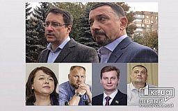 Криворізькі народні депутати підтримали Закон про обмеження обігу пластикових пакетів в Україні