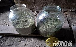 Почти 8 килограмм конопли изъяли правохранители из дома в селе под Кривым Рогом