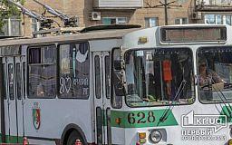 Студентам и школьникам обещают бесплатный проезд в коммунальном транспорте Кривого Рога