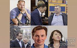Криворожские нардепы проголосовали за отмену запрета на продажу сельскохозяйственной земли в Украине