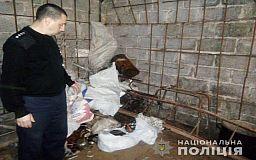 За прошедшие сутки в Кривом Роге разоблачили два пункта приема черного металлолома