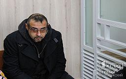 Заседание по делу раненого оператора сайта «Первый Криворожский» перенесли из-за неявки свидетели