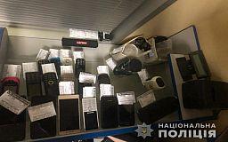 Криворожские правоохранители изъяли из ломбарда украденную технику и ювелирные украшения