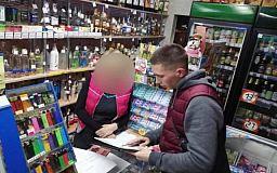 Полицейские привлекли к ответственности криворожанку, которая продала сигареты несовершеннолетнему