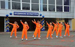 У Широковской громады обновленный ДК