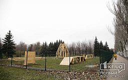 Вскоре в парке Юбилейном откроют спецплощадку для выгула собак