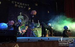 Парад планет устроили криворожские студенты на сцене педагогического университета