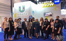4 тысячи 500 гривен понадобилось криворожской делегации для участия в лондонской выставке «World Travel Market»